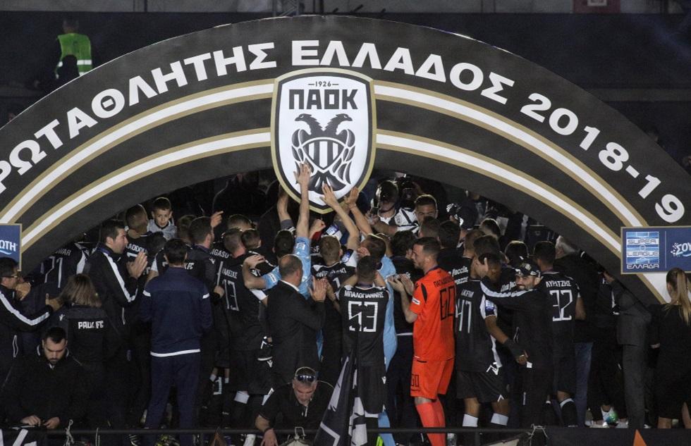 Κασίγιας και Ομπαμεγιάνγκ χάρηκαν το… πρωτάθλημα του ΠΑΟΚ! | to10.gr