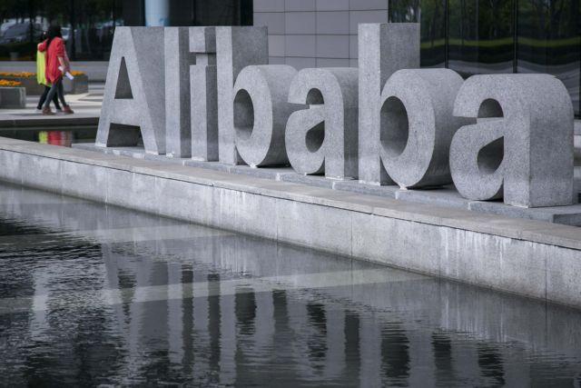 Ιδρυτής Alibaba: Μεγάλη χαρά να δουλεύεις 12 ώρες τη μέρα έξι μέρες την εβδομάδα | to10.gr