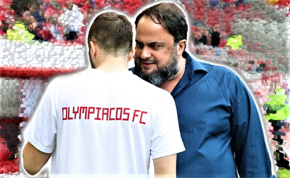 Η εξωπραγματική πρόταση του Ολυμπιακού σε Φορτούνη και οι… καθυστερήσεις   to10.gr