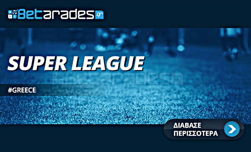 Superleague: Ντέρμπι παραμονής στο «Γεντί Κουλέ» | to10.gr
