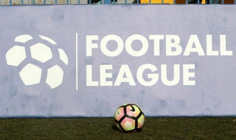Αναβλήθηκε για την Δευτέρα (8/4) το Δ.Σ. της Football League | to10.gr
