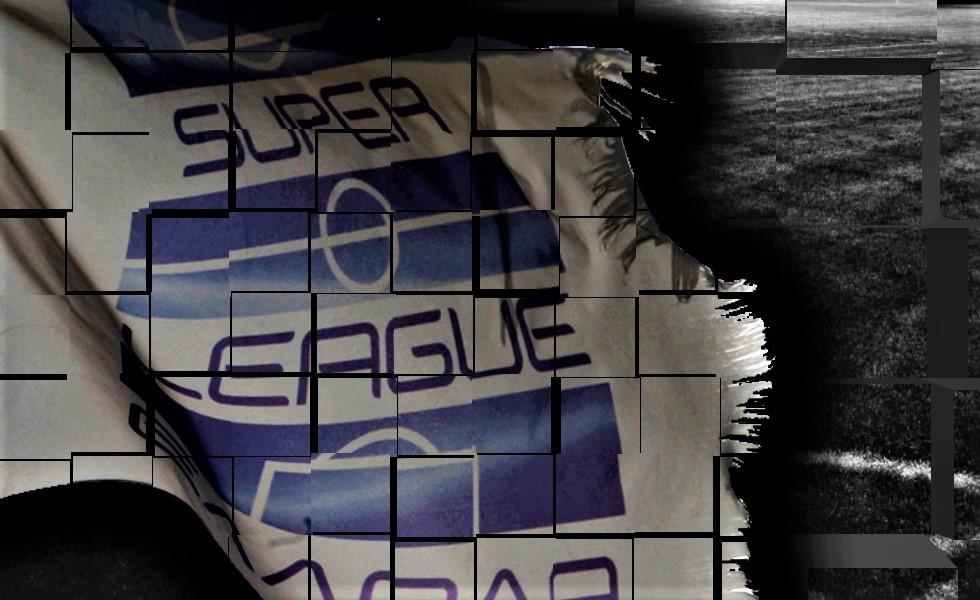 Σούπερ Λιγκ: Παραμένουν ανοιχτά μέτωπα | to10.gr