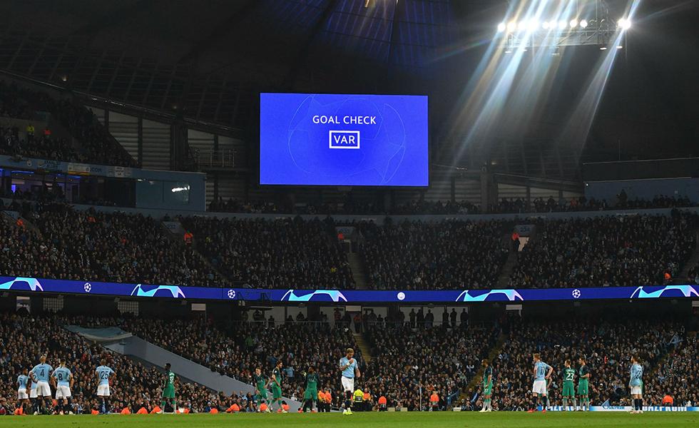 Μετά το VAR, η ώρα του εκτός έδρας γκολ… | to10.gr