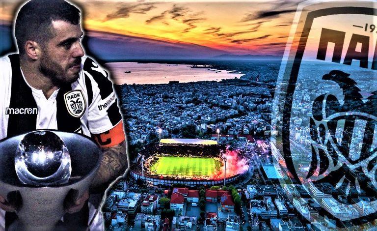 «Αντρέ, κοίτα τα καταφέραμε! We are the Champions…» (pic) | to10.gr