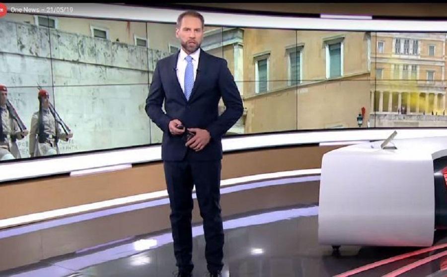 Το One Channel εκπέμπει σε όλη την Ελλάδα και μέσω Cosmote TV και Nova | to10.gr