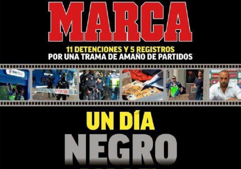 Marca: «Μαύρη μέρα για το ποδόσφαιρο»! (pic) | to10.gr