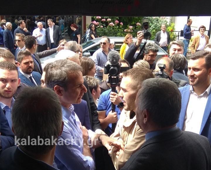 Συνάντηση Μητσοτάκη – Φορτούνη στην Καλαμπάκα   to10.gr