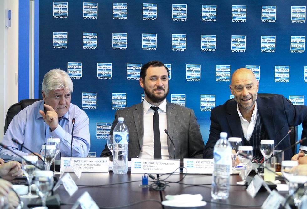 Επικυρώθηκε η βαθμολογία της Super League | to10.gr