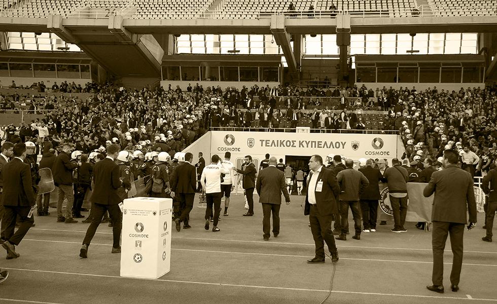 Το Κύπελλο «επίσημων» χουλιγκάνων και της… ελίτ των «βλαχοπροέδρων» της ΕΠΟ | to10.gr