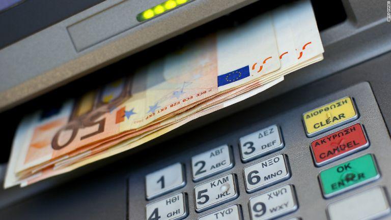 Ξεχάστε τις τράπεζες όπως τις ξέρατε – Τι αλλαγές έρχονται   to10.gr
