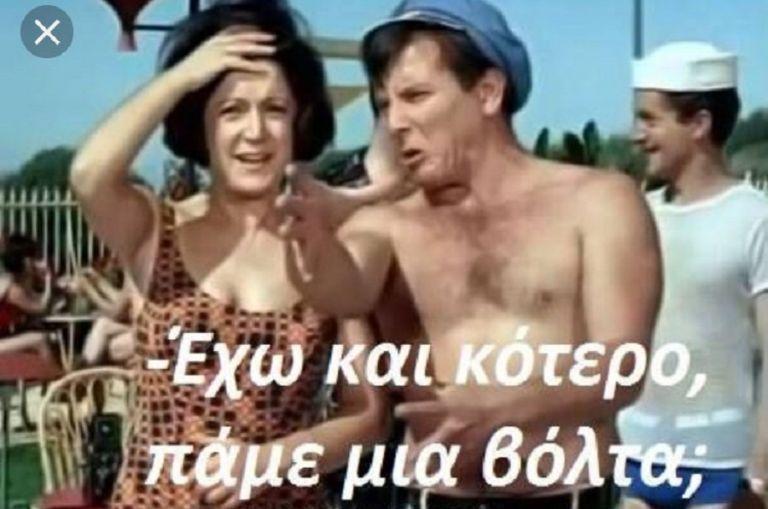 Ξεσηκώνει το Twitter η αποκάλυψη για τις σκαφάτες διακοπές του Τσίπρα   to10.gr
