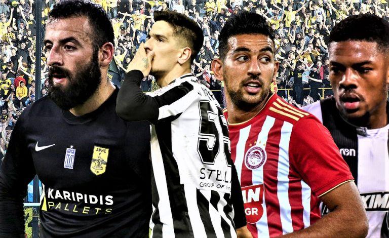 Όλα τα γκολ της 30ης αγωνιστικής (vids) | to10.gr