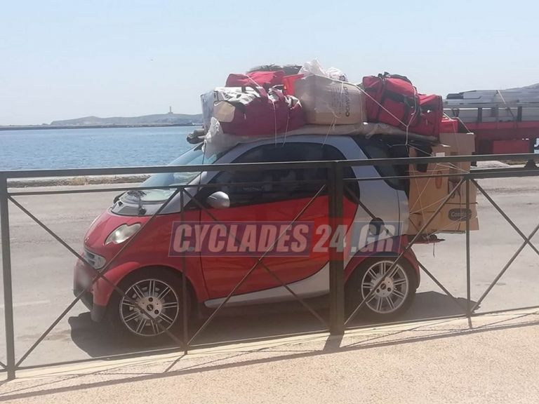 Σύρος: Τους «κούφανε» ο οδηγός του Smart – Πήγε έτσι να μπει στο πλοίο για Πειραιά (pics) | to10.gr