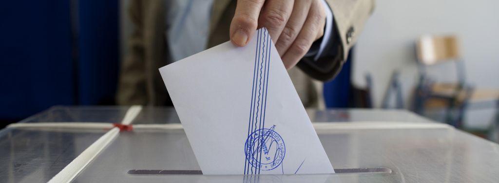 Δημοσκόπηση: Στο 6,3% η διαφορά ΝΔ–ΣΥΡΙΖΑ, πλήγμα και για τους δύο η πόλωση | to10.gr