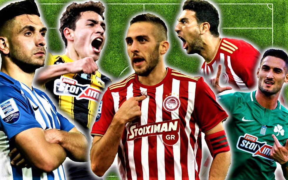 Αυτοί είναι οι πρώτοι σκόρερ του ελληνικού πρωταθλήματος | to10.gr