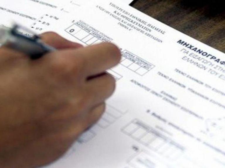 Πανελλαδικές: Τι πρέπει να προσέξουν οι υποψήφιοι στα μηχανογραφικά | to10.gr