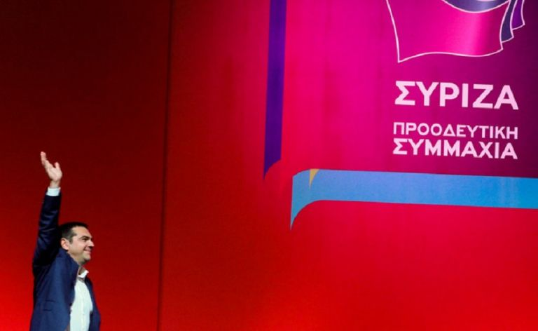 Ο Τσίπρας διαλύει τον ΣΥΡΙΖΑ – Τι σηματοδοτεί η υπουργοποίηση Θεοχαρόπουλου   to10.gr
