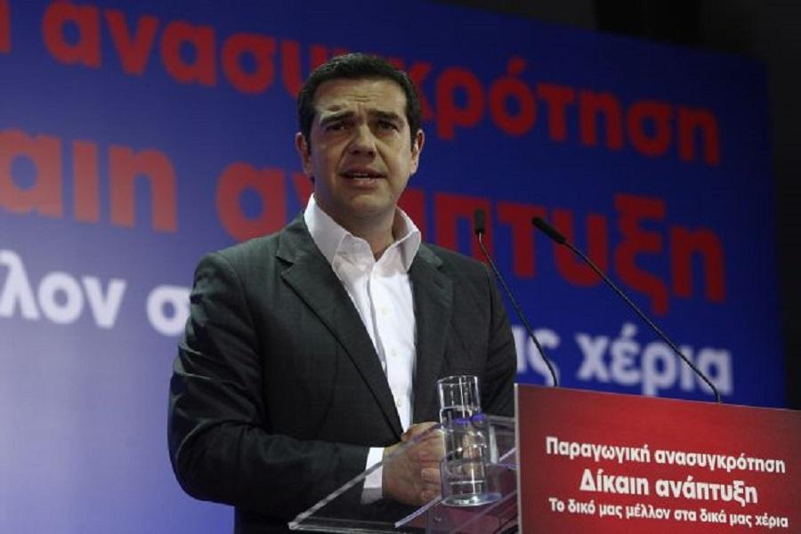 Στη Βουλγαρία ο Τσίπρας για την έναρξη κατασκευής του αγωγού φυσικού αερίου IGB   to10.gr
