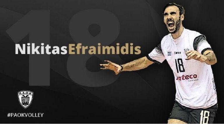 Παραμένει στον ΠΑΟΚ ο Εφραιμίδης (pic) | to10.gr