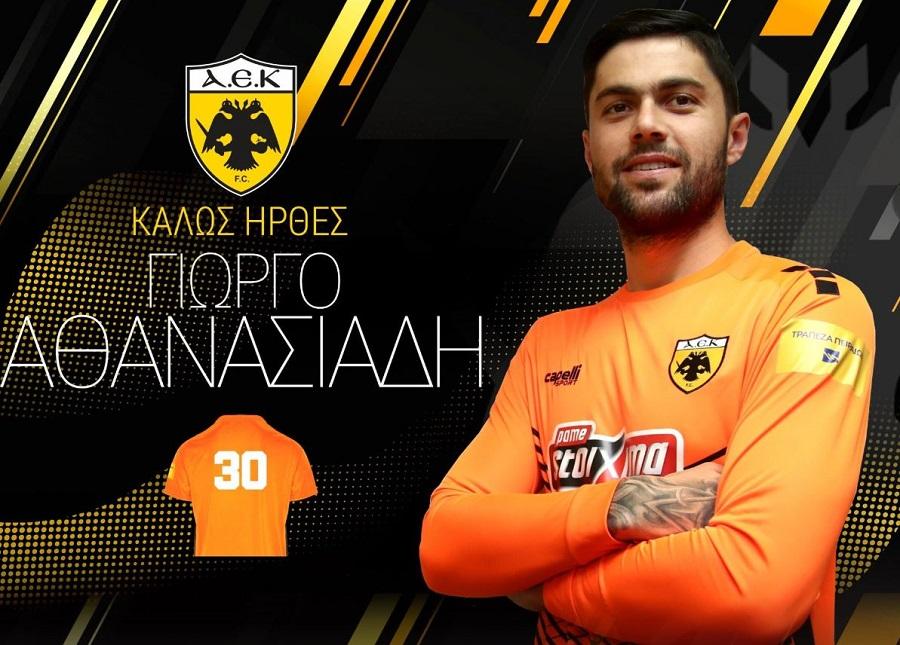 Ανακοίνωσε Αθανασιάδη η ΑΕΚ (pic) | to10.gr