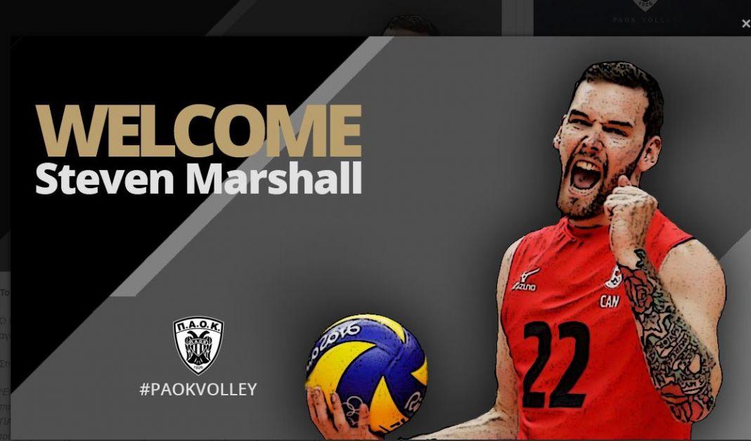 Ανακοίνωσε Μάρσαλ ο ΠΑΟΚ | to10.gr