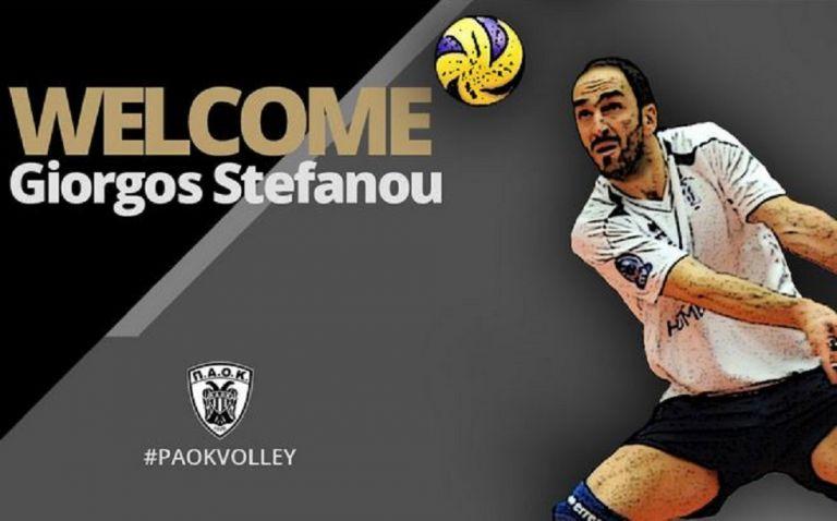 Ανακοίνωσε Στεφάνου ο ΠΑΟΚ | to10.gr