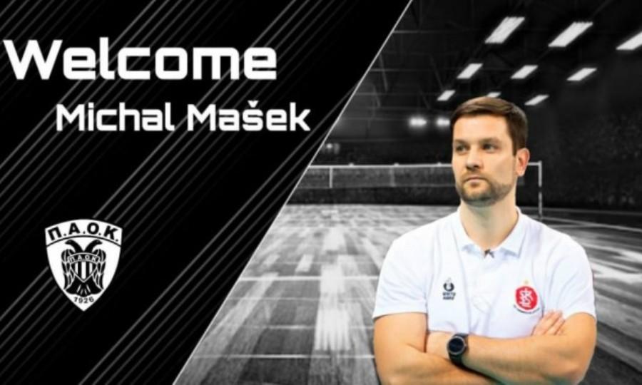 Με Μάσεκ στη Volley League ο ΠΑΟΚ | to10.gr
