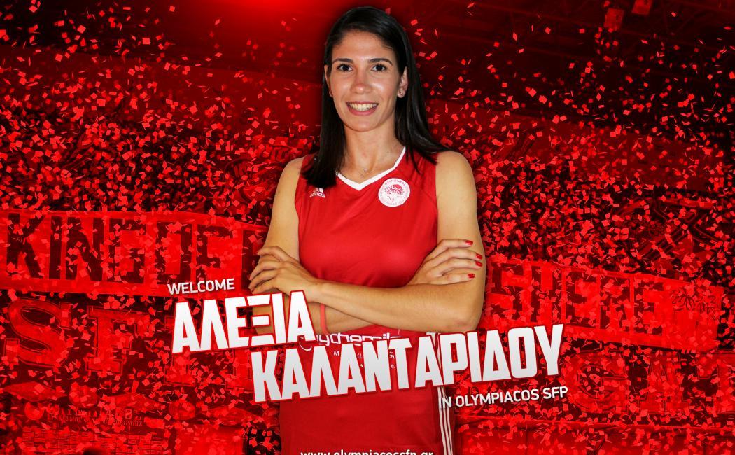 Ανακοίνωσε Καλανταρίδου ο Ολυμπιακός | to10.gr