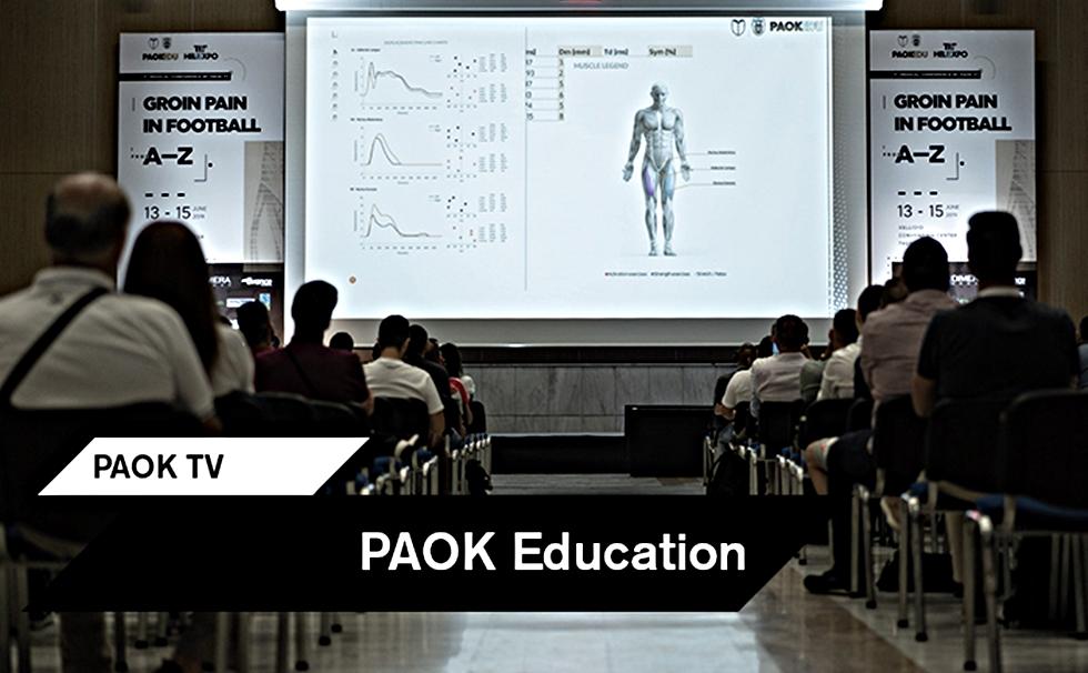 Μεγάλη συμμετοχή στο ιατρικό συνέδριο του ΠΑΟΚ (vid) | to10.gr
