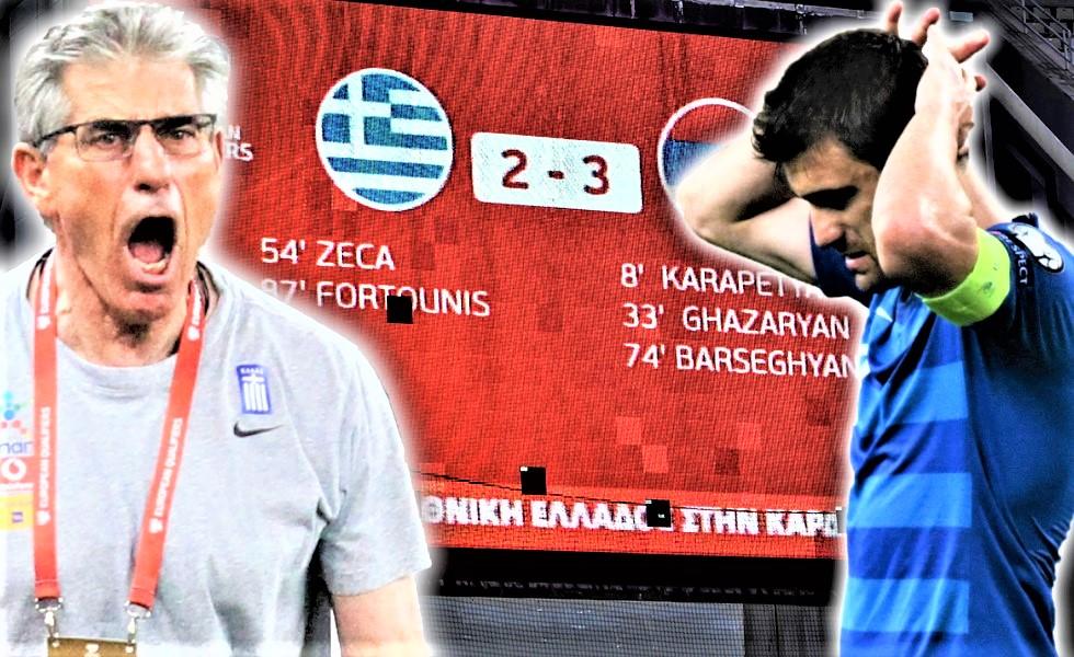 Ο εμφύλιος που ματώνει την Εθνική | to10.gr