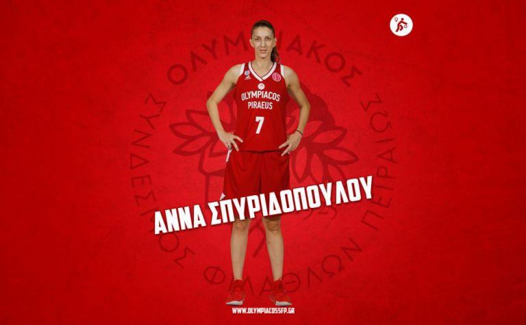 Ανανέωσε και με Σπυριδοπούλου ο Ολυμπιακός   to10.gr