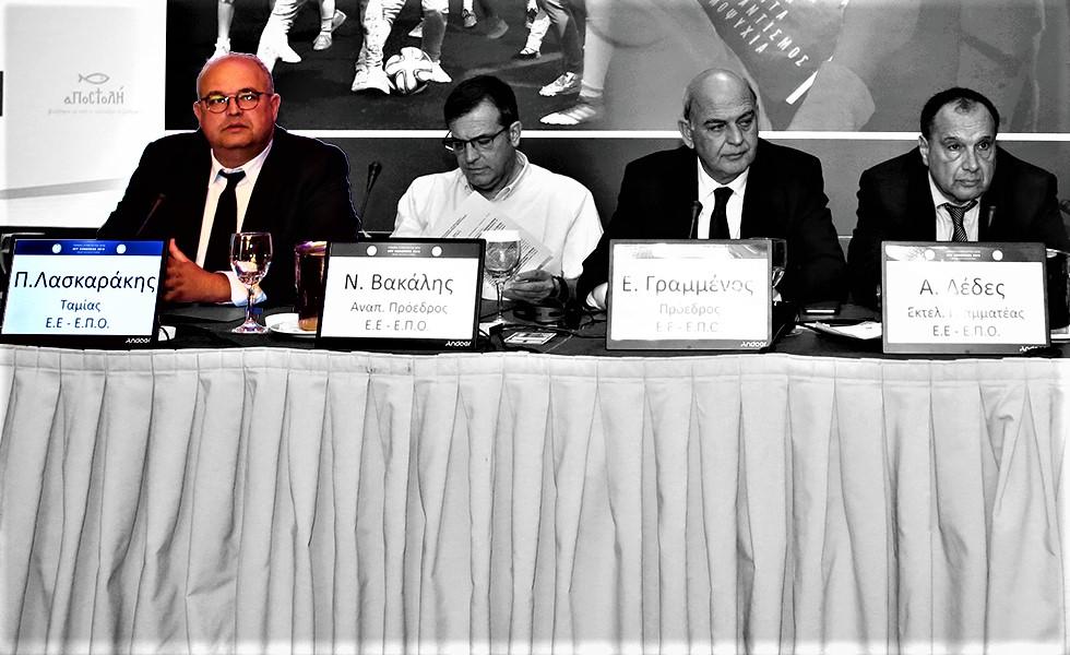 Σοκ στη ΓΣ της ΕΠΟ: Παραδοχή Λασκαράκη για «μαύρα λεφτά»! | to10.gr