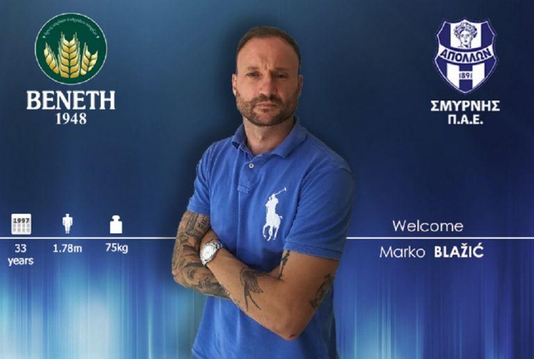 Ανακοίνωσε Μπλάζιτς ο Απόλλων Σμύρνης | to10.gr
