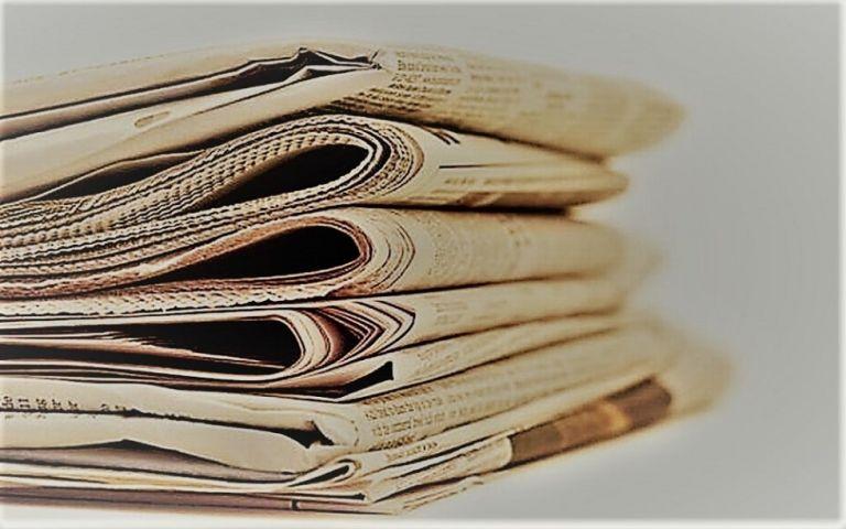 Τα πρωτοσέλιδα των αθλητικών εφημερίδων για σήμερα (17/7) | to10.gr