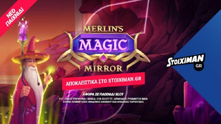Αποκλειστικότητες, νέα παιχνίδια & Summer Fiesta στο Casino του Stoiximan.gr   to10.gr