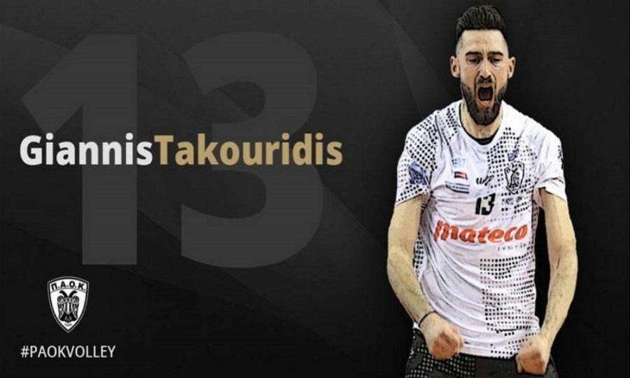 Ανανέωσε με τον ΠΑΟΚ ο Τακουρίδης | to10.gr