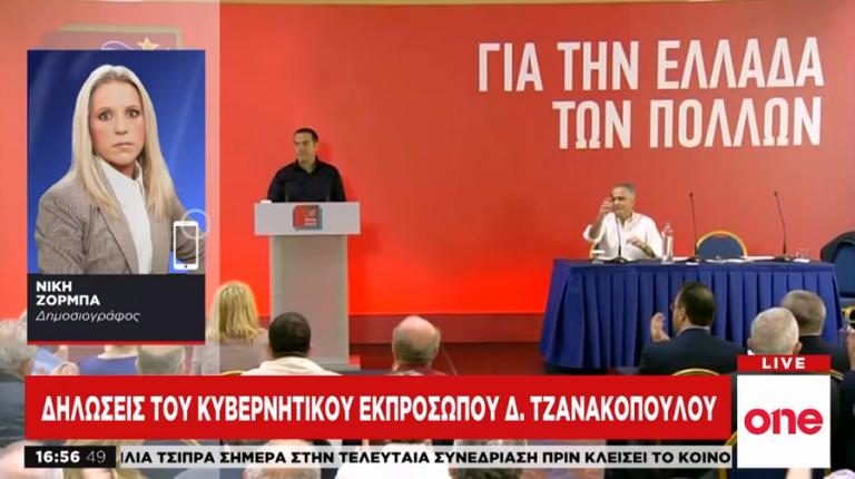 Στελέχη της ΝΔ με συγγενείς στη Βουλή – Στην αντεπίθεση περνά η κυβέρνηση | to10.gr