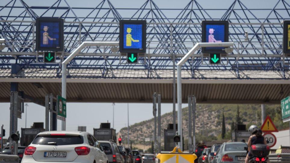 Αυξήσεις στα διόδια της Αττικής Οδού | to10.gr