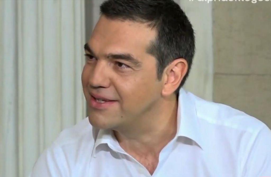Δείτε το βίντεο με τον Τσίπρα να γελάει για τους νεκρούς πιλότους (vid) | to10.gr