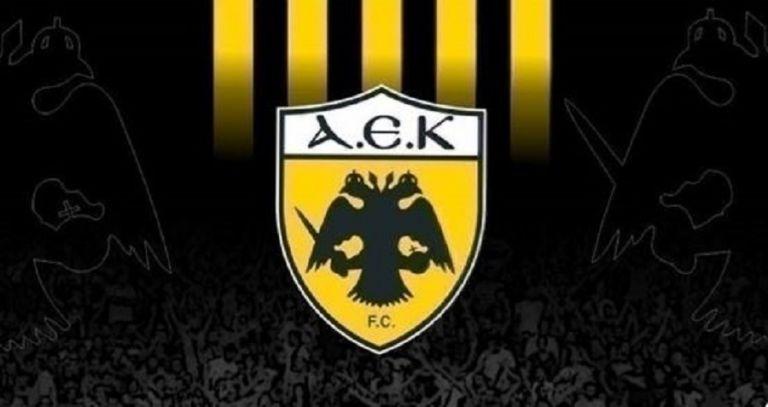 ΑΕΚ: «Συμπάσχουμε στη δοκιμασία, συμμετέχουμε στο πένθος σας» | to10.gr