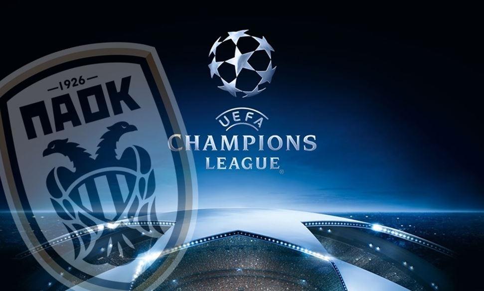 Ο Άγιαξ στον δρόμο του ΠΑΟΚ για το Champions League | to10.gr