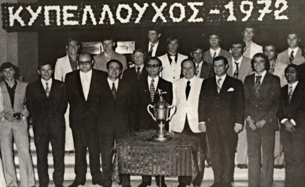Η μέρα που ο ΠΑΟΚ σήκωσε το πρώτο του τρόπαιο (pics/vid) | to10.gr