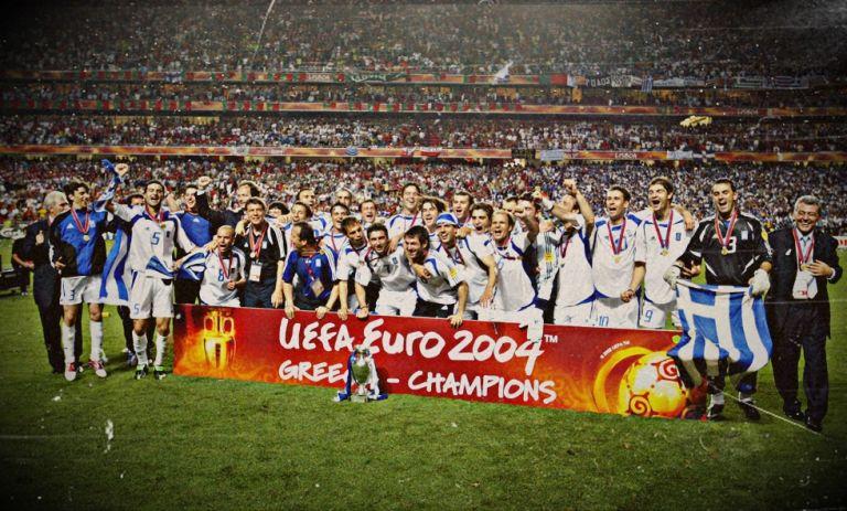 15 χρόνια από το έπος της Πορτογαλίας | to10.gr