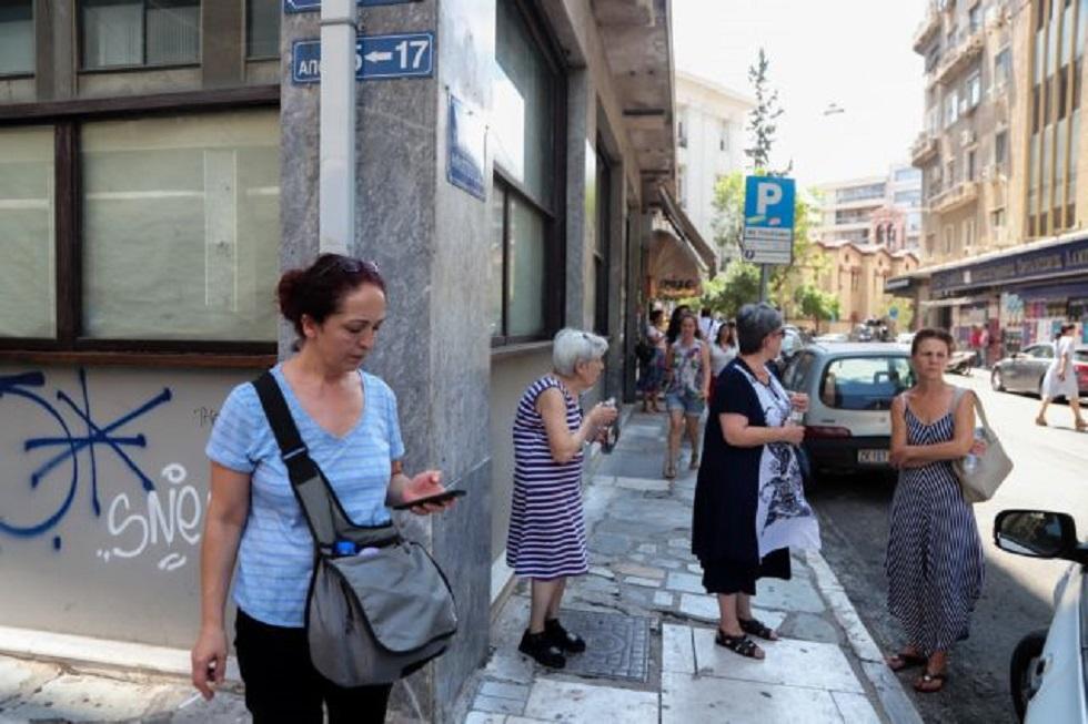 Σεισμός στην Αθήνα: Πανικόβλητοι οι Αθηναίοι βγήκαν στους δρόμους (pics) | to10.gr
