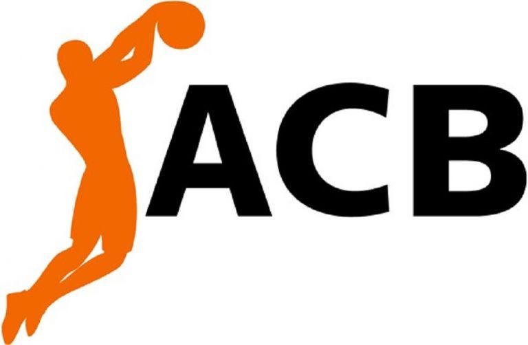 ACB: «Απορρίπτουμε το νέο μοντέλο της Ευρωλίγκας»   to10.gr