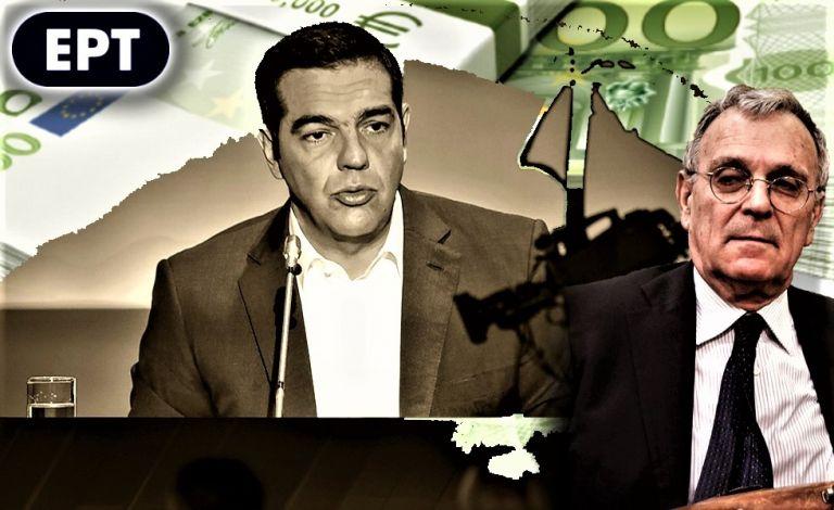 Οργιο κακοδιαχείρισης ύψους 66.000.000 € στην ΕΡΤ | to10.gr