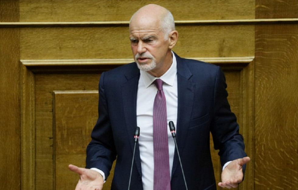 Ο Παπανδρέου ξαναχτύπησε: Απέδειξα ότι λεφτά υπάρχουν | to10.gr