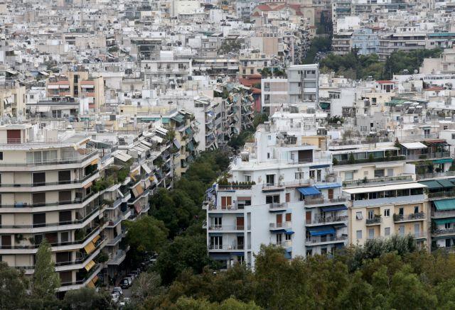 Αυτές είναι οι φοροελαφρύνσεις που ανακοίνωσε ο Μητσοτάκης – Πόσο θα μειωθεί ο ΕΝΦΙΑ | to10.gr