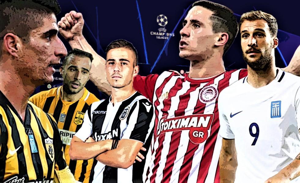 Οι πιθανοί αντίπαλοι των ελληνικών ομάδων σε Champions League και Europa League | to10.gr
