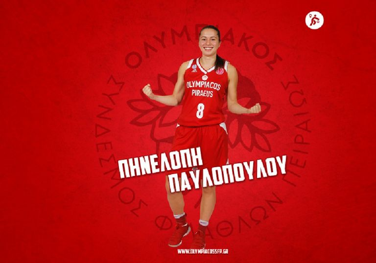 Ολυμπιακός: Η Πηνελόπη Παυλοπούλου σκοράρει κατά ριπάς (vid) | to10.gr